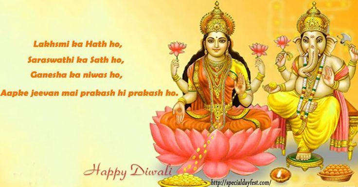 Lakhsmi ka Hath ho, Saraswathi ka.... http://specialdayfest.com/diwali-messages-wishes-quotes-and-images/