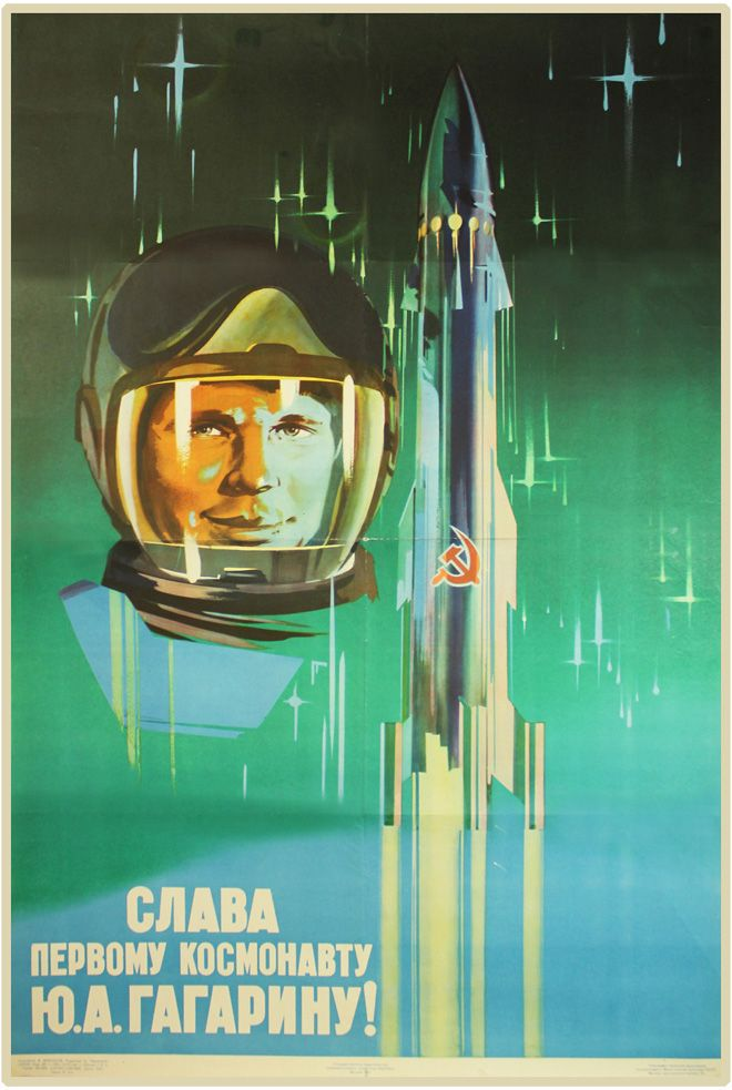 Glory To the First Cosmonaut Yu.A. Gagarin! 1961  Artist: Valentin Viktorov (1909-1981)  A fine Gagarin poster by Valentin Viktorov. (soviet / russian / poster / propaganda / space age / atomic age / space race )