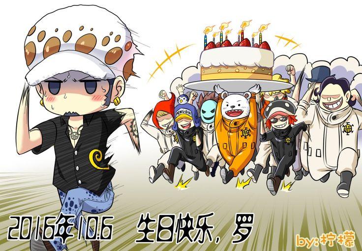 One Piece, Trafalgar Law, Heart pirates Laws birthday was last Thursday  (6th October)