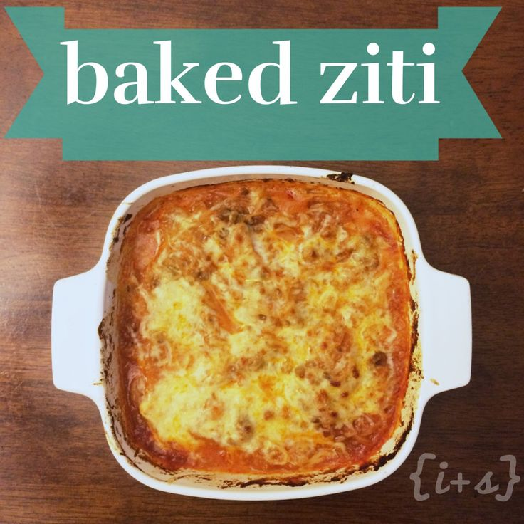 21 Day Fix Approved Baked Ziti without using any Yellow Containers!