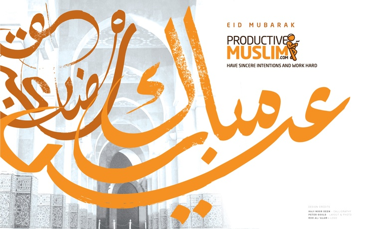 Eid Mubarak From Productive Muslim Team
