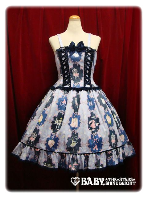 That bodice is amazing. So lovely.   Pas De Deux in the blue moon Odile Jumper Skirt Baby the Stars Shine Bright