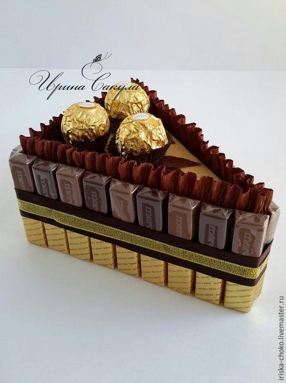 Купить Кусочек тортика из конфет Merci подарок для мужчины - торт из конфет, тортик, кусочек торта