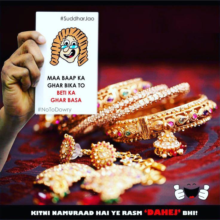 MAA BAAP KA GHAR BIKA TO BETI KA GHAR BASA!  😷😷😞   #suddharjao #sudharjaofever #legalmitra #s_peakupindia #s_peakupindia #dowry #marriage #498a   www.facebook.com/legalmitra