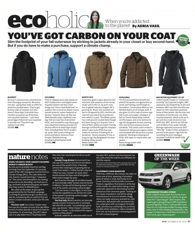 """Adria Vasil posted """"Coat of arms: your guide to greener fall jackets"""" from her Ecoholic column in Now Magazine. Read more on her blog, Ecoholic.ca."""