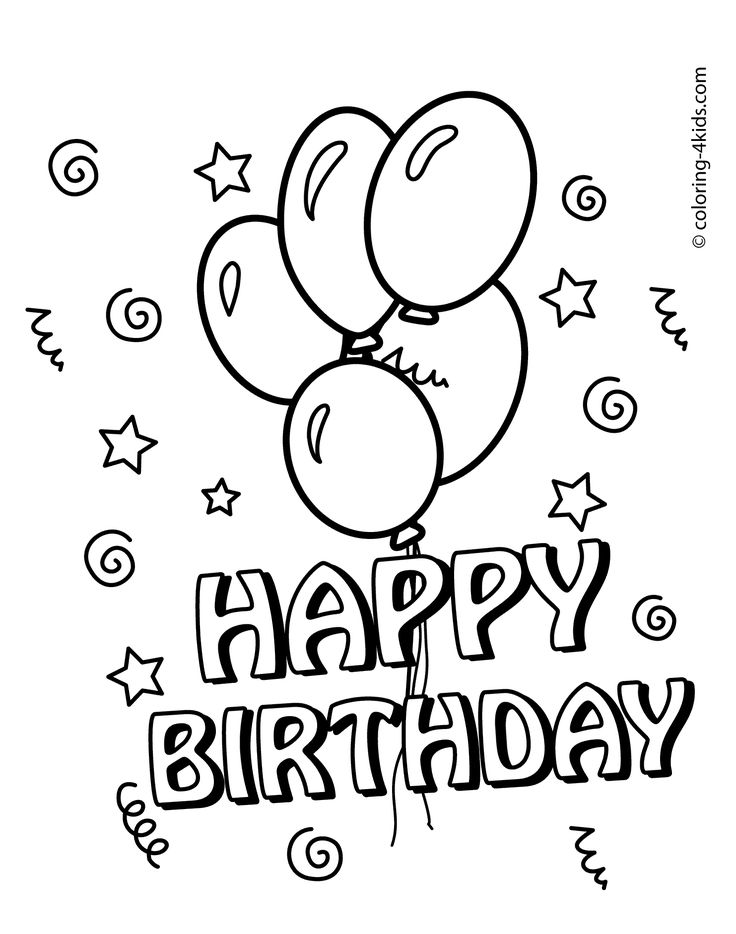 Happy birthday coloring pages with balloons for kids | Coloring ...
