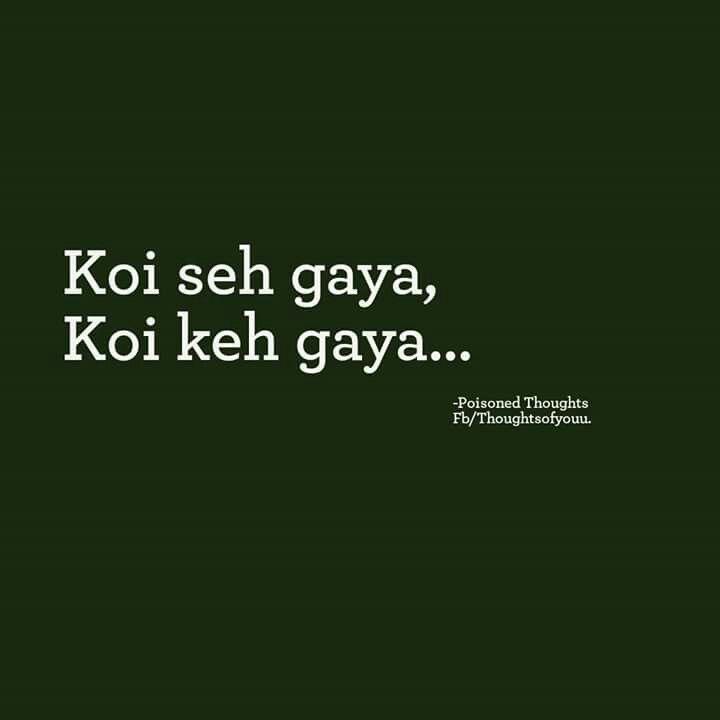 Hahahaha .... Main asi hi hoti kabi keh gae kabi seh gae :)