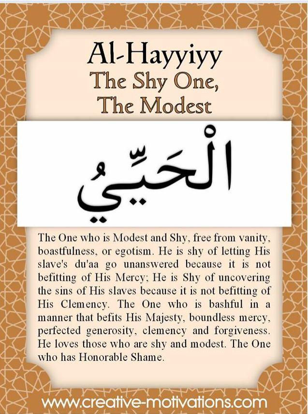 :::: PINTEREST.COM christiancross :::: Names of Allah  +++ TYPO ?