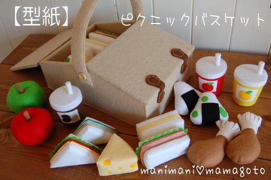 =内容=A4用紙表紙1枚・レシピ3枚・型紙10枚レシピは図や写真を使い、作り方を説明しています。ピクニックバスケットの内容・カツサンド・たまごサンド・野菜サンド・ツナきゅうりのサンドイッチ・おにぎ
