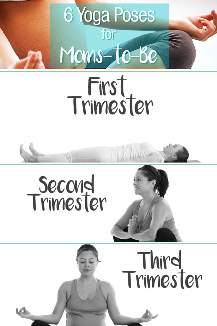 6 Prenatal Yoga Poses for Moms-to-Be!