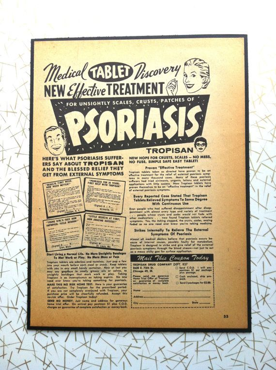Tropisan Psoriasis Treatment Original by OctopusPieStudios