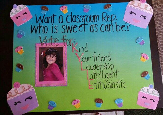 17 Best images about Student Council Poster Ideas on Pinterest ...