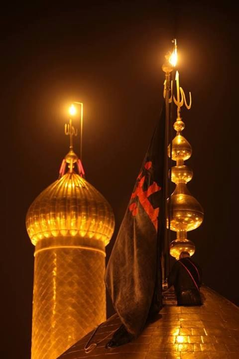 65 best karbala images on pinterest - Imam wallpaper ...