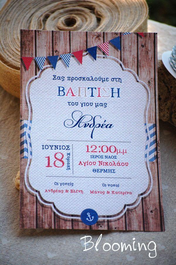 Αποτέλεσμα εικόνας για προσκλητηρια βαπτισης για αγορι