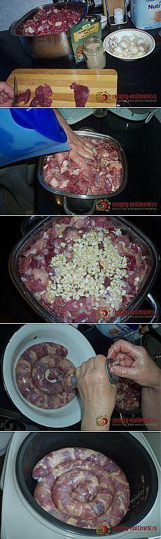 Как приготовить колбасу в мультиварке в домашних условиях - фото рецепт