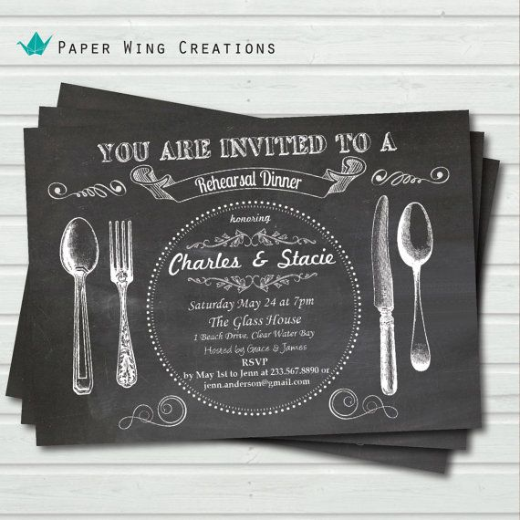 Rehearsal Dinner Invitation. Chalkboard Rehearsal Dinner Invite. Eat Drink and be married. Retro, vintage engaement party. Printable  D001