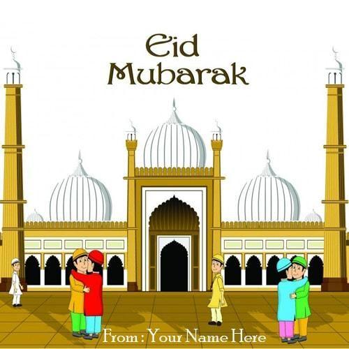 Best Name Eid Al-Fitr Greeting - 953dccdfa56c72070c8940226014f35e--eid-mubarak-wishes-ramadan-mubarak  Trends_314290 .jpg