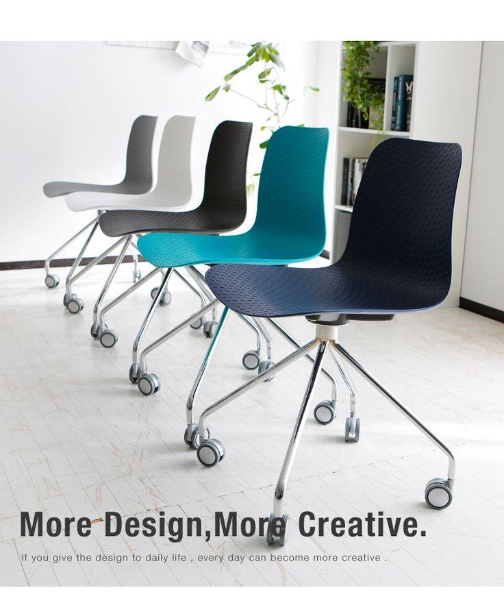 海外デザイナーによるデザイナーズチェア