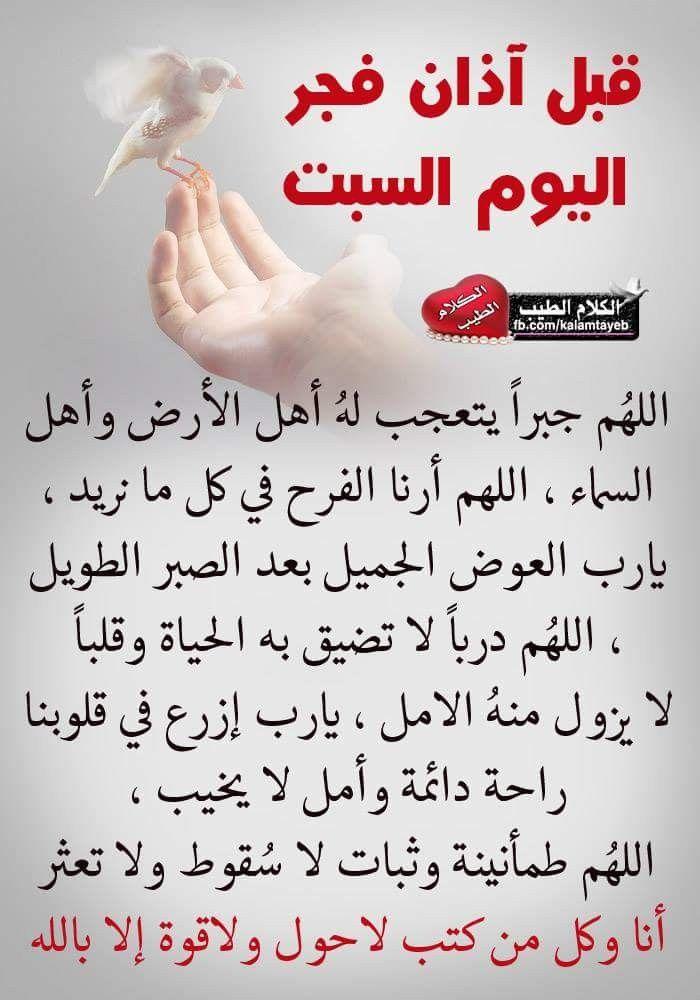 لا حول ولا قوة الا بالله Islamic Quotes Wallpaper Islamic Quotes Wallpaper Quotes
