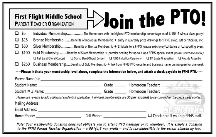 FFMS PTO Membership Form_2012 copy.png (1202×762)