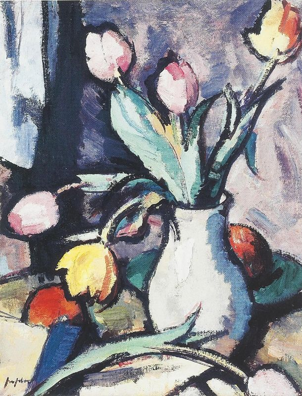 peploe tulips The subject matter is some tulips in a vase The painting has only got the tulips in it with a coloured background It was painted with paint and paint brushes to give a cold mood with the way the tulips look.