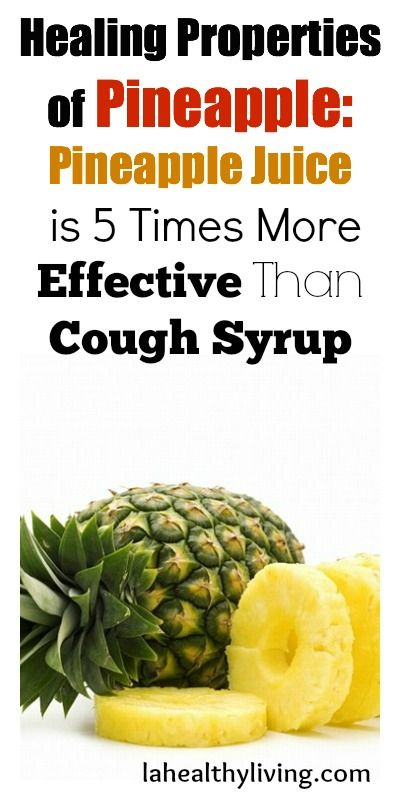 Pineapple Cough Suppressant Recipe - 1 cup of fresh pineapple juice - 1/4 cup of fresh lemon juice - 1 piece of ginger (about 2 inches) - 1 Tbsp raw honey - 1/2 tsp cayenne pepper Mix all ingredients and take 1/4 cup, 3 times daily. Healing Properties of Pineapple: Pineapple Juice Is 5 Times More Effective Than Cough Syrup