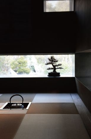 Japanese modern tea room. I'm kind of in love with that window.