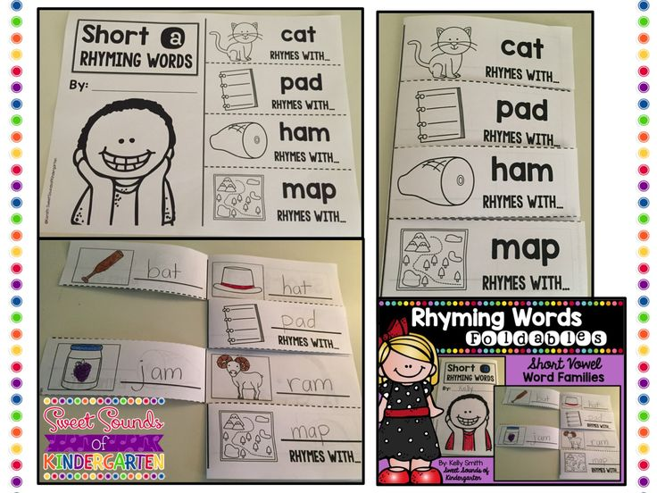 Worksheets Rhyming Words Reception Class 1000 images about phonics on pinterest reception class rhyming words foldable short vowels word families