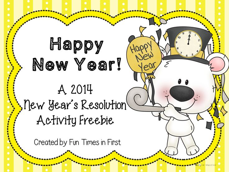 Free cute New Year's Resolution activity.  Flip book, writing paper, party hat, and coloring sheet included! From Fun Times in First!