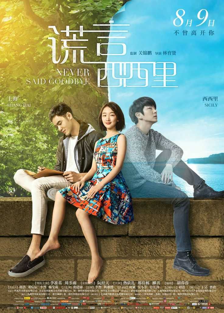 matrimonio senza datazione DramaWiki OST