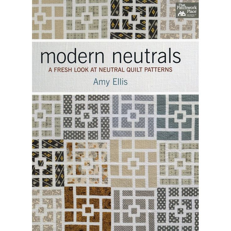 Modern Neutrals (signed by Author)