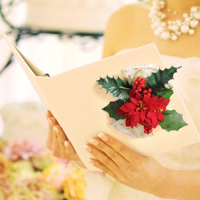 花嫁の手紙 ブライズリボン「クリスマス」 花嫁の手紙・感謝状・フォトアルバムがセットになったご両親ギフト/結婚式   http://www.farbeco.jp/shopdetail/000000010240/ct466/page1/recommend/