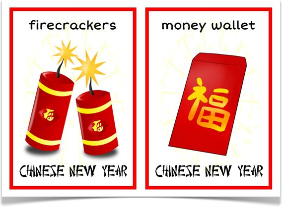 Chinese new year music lesson ks1