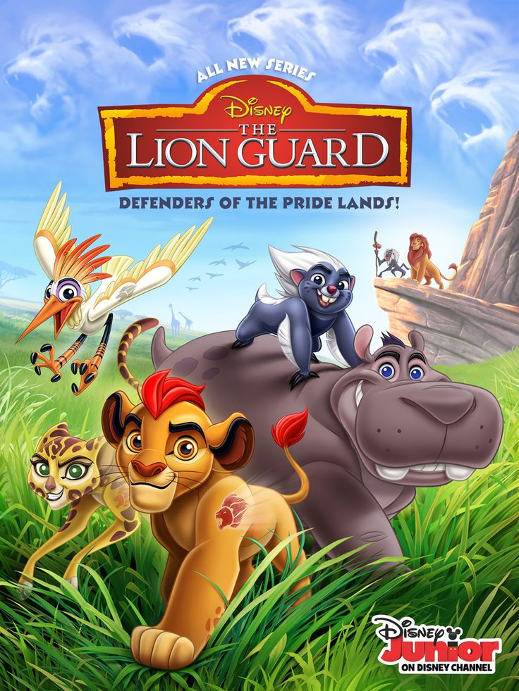 The Lion Guard | Disney Movies