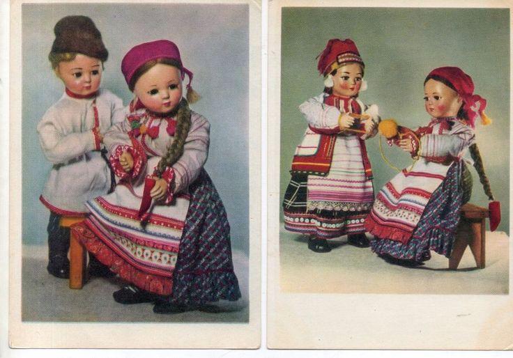 Куклы в народных костюмах. 2 открытки. куклы в народных костюмах. СССР. 1964 | Предметы для коллекций, Почтовые открытки, Культурные и этнические группы | eBay!