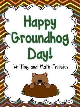 Groundhog Day writing and math freebies on TpT