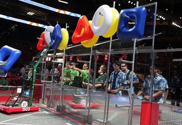 FIRST® Robotics Competition