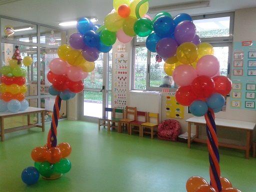 Διακοσμητική αψίδα από μπαλόνια για αποκριάτικο πάρτυ νηπιαγωγείου.