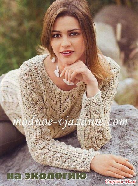 . Домашний пуловер