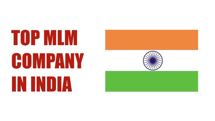 top mlm companies in India - top mlm company is launching now in