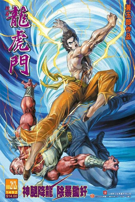Pin by Alan Talib on manhua cover page in 2019   Comics