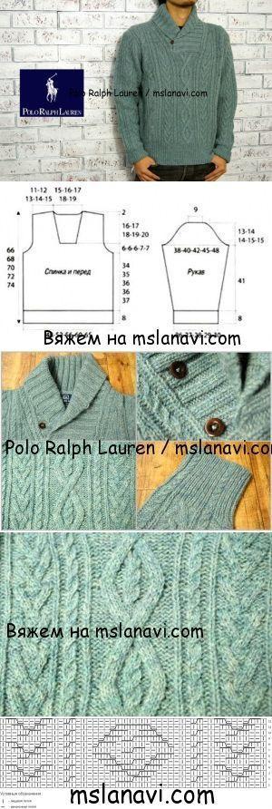Вязаный пуловер для мужчин от Polo Ralph Lauren | Вяжем с Лана Ви