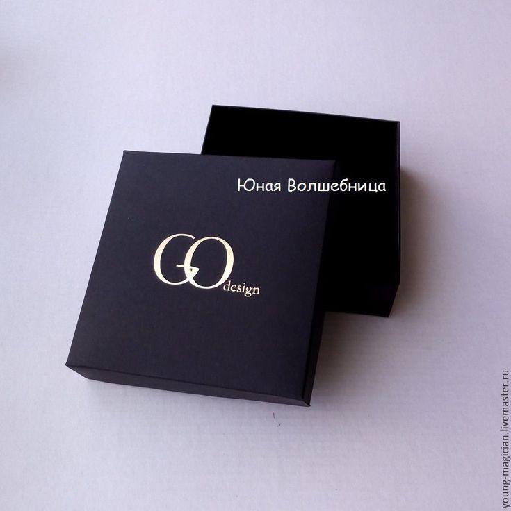 Оригинальная упаковка, подарочная упаковка, новогодняя упаковка, упаковка подарков, упаковка для украшений, стильная упаковка, корпоративный подарок, подарок для женщины, подарок для мужчины, бонбоньерка, свадьба, упаковка для пряников, упаковка для батика, упаковка подарков, новогодняя упаковка, машинка, коробка-машинка, box, gift, фирменная упаковка, упаковка с логотипом, юная волшебница, упаковка на заказ