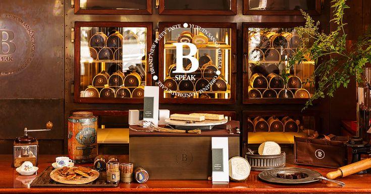 湯布院 山荘 無量塔(むらた) B-speak(ビースピーク)の「チーズケーキ・スイーツ」通販お取寄せ