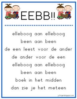 EEBB!
