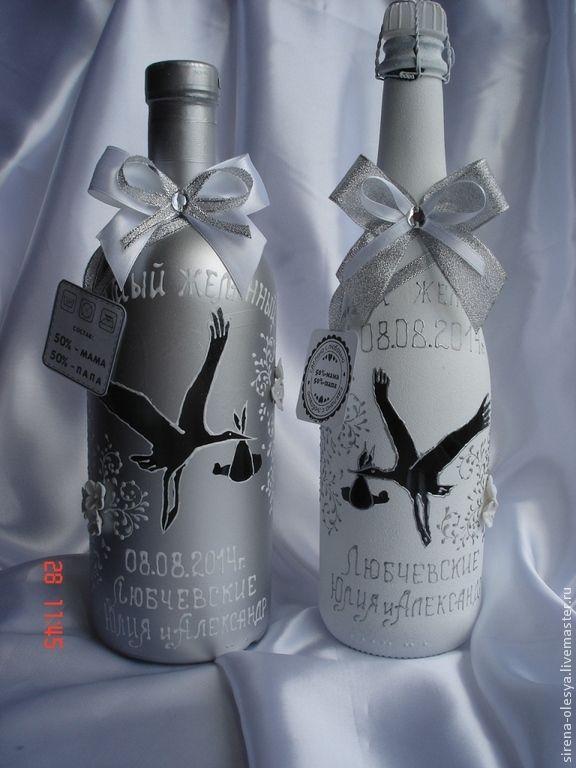 Купить Свадебные бутылки в ассаотименте - белый, свадебное шампанское, свадебное оформление, шампанское на свадьбу