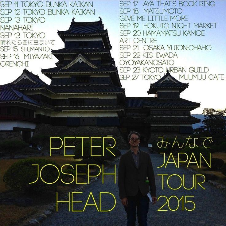 Japan Tour 2015 poster!