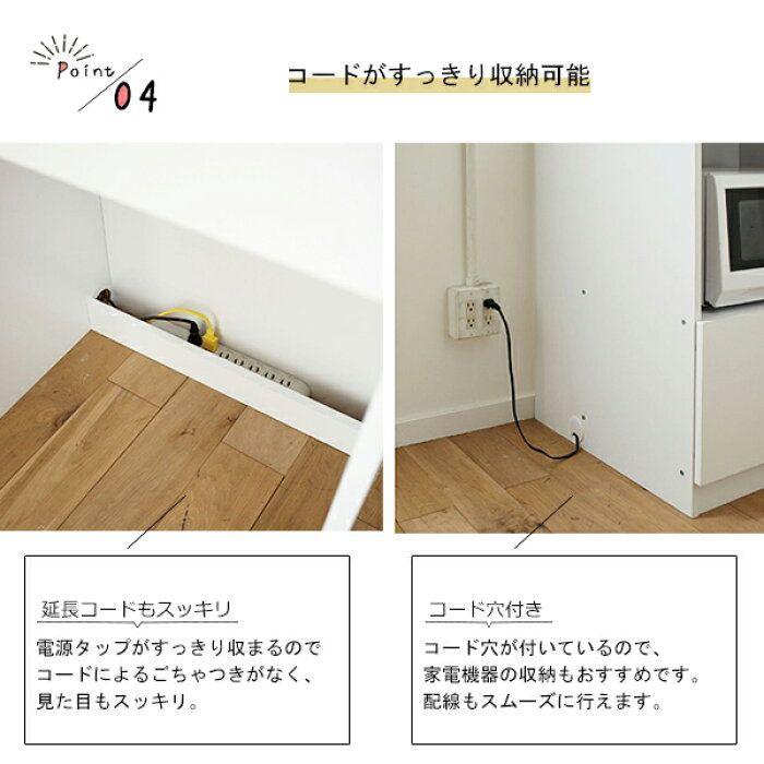 楽天市場 対面式キッチンカウンター d幅150 姫系 かわいい