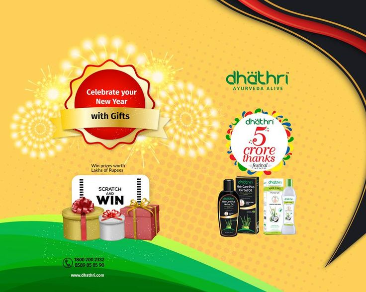 """Buy Dhathri Hair Care Herbal Oil or Dhathri Hair Care Plus Herbal Oil Bottles with the """"5 crore thanks festival"""" offer and win a chance to fly to Dubai, Bag Gold Coins, Washing Machine and many many more attractive prizes. This offer is only for Kerala customers while purchasing from retail Shop. Hurry Up!!! For more details: http://bit.ly/1jp7Gd5 #Dhathri #ScratchNWin #5CroreThanksFestival"""