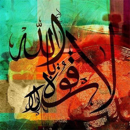 #Calligraphy #Colors #Arabic